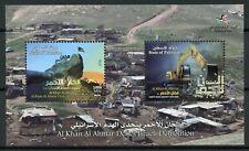 Palestine 2018 MNH Al Khan Al Ahmar Demolition 2v M/S Architecture Stamps
