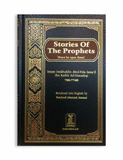 Stories of the Prophets by Imam Hafiz Ibn Kathir Darussalam