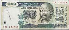 1987+ DESIGN RESERVE BANK OF INDIA 500 RUPEE BANKNOTE C. RANGARAJAN SIGNATURE