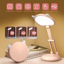 USB Rechargeable LED Reading Desk Lamp Folding Touch Sensor Table Dimmable Light