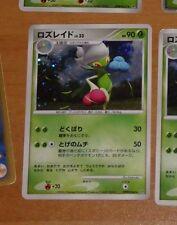 POKEMON JAPANESE RARE CARD HOLO CARTE DP1 ROSERADE DPBP#368 JAPAN 2006 **