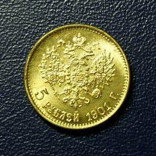 5 Rubel 1901 Russland
