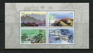 R634  China 2000  mountain palace lake   sheet   MNH