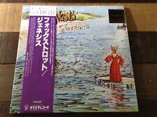 GENESIS FOXTROT FAMOUS CHARISMA RJ-7303 Japan VINYL LP Record