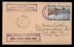 DR WHO 1971 PAKISTAN INDIAN PARACHUTE BRIGADE PARA DROPPED TO INDIA  g04862