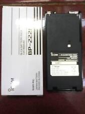 ICOM BP 222N