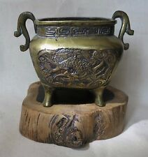 Chinese Bronze Censer with Phoenixes and Dragons