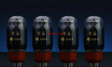 4 pcs Matched Shuguang Treasure KT66-Z Valve Vacuum Tube Re (KT66 6P3P 6L6)