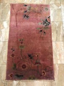 antique chinese Nicolas rug