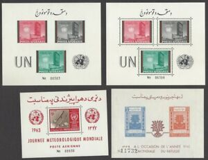 Afghanistan 1960-3 miniature sheet selection MNH (6)