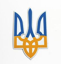 Ukraine Bumper Car Magnet Sticker Trident Tryzub Ukrainian Flag Color 4'' x 2.5""