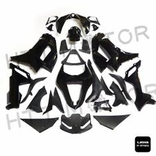 Glossy Black ABS Plastic Fairings Bodywork for 07-08 Kawasaki Ninja ZX 6R 636