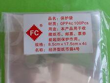 Plastic sleeves for paper money, 100pcs, Size : 8.5x17.5cm **OPP保护袋 护币袋 纸币袋**