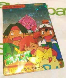 Rare 90s Vending Machine Sticker STAR HOLO Rhyhorn MISTY Togepi Ash Pokemon Card