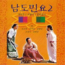 Musique Asiatique Méditation Chansons Folkloriques Tradition Corée Namdo Minyo
