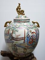 Chinese Kwon-Glazed GUANG CAI Porcelain Ginger Jar With Lid