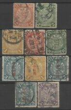 """No: 77360 - CHINA - """"DRAGONS"""" - LOT OF 10 OLD STAMPS - USED!!"""
