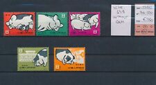 LN59538 China 1960 pigs farm animals fine lot MH cv 350 EUR