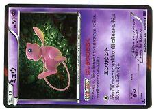 POKEMON JAPANESE HOLO N° 027/078 MEW HOLO 1ed