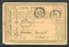 Carte précurseur de Rosières ( Somme ) pour Roubais en 1876 - F19