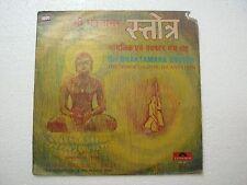 SRI BHAKTAMARA STOTRA PRATAP KUMAR J. TOLIYA JAIN SANSKRIT PRAKRIT vg+