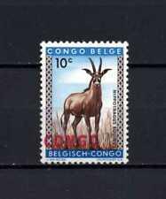 Belgisch Congo Belge Rep. Congo Kinshasa n° 400 MNH Error - Shifted Overprint