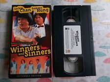 Winners and Sinners (VHS, 1998, Widescreen Dubbed Version) Jackie Chan