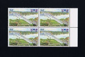 RARE B4 THAILAND 1994 - Lao - Inauguration of friendship bridge (MNH)