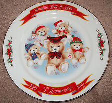 "1991 5TH ANNIVERSARY HUMFREY HUG - A - BEAR COUNTRY 10"" CHRISTMAS PLATE UNUSED"