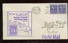 US Western Event Cover (Centenary of Hawaii First Postage Stamps) 1951 Honolulu
