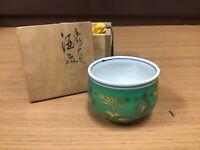 Y0752 CHAWAN Kutani-ware Sake Cup signed box Japanese bowl pottery antique
