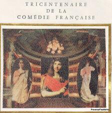 COMEDIE  FRANCAISE Yt2106     FRANCE  FDC Enveloppe Lettre Premier jour