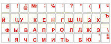 Russische Tastaturaufkleber,transparent,grosse Buchstaben,rote Schriftfarbe,14mm