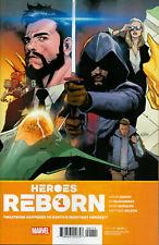 Heroes Reborn Nr. 1 (2021), Neuware, new