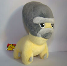 pokemon Animal plush doll soft toy figure #410 SHIELDON pokedoll 15CM