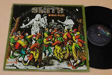 THE SMITH:LP-USA PROG 1970 CARTONATA TOP EX