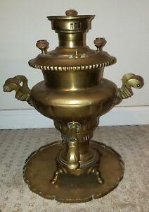 Vintage Russian Brass Tea SAMOVAR Андрей Куприн В Туле