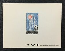 {BJStamps} TAAF, 1963 F.S.A.T. #C6, 100f, Deluxe Proof Stamp.