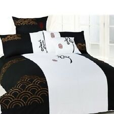 Orientsense Ripple Embroidered Oriental QUEEN Quilt Cover Set 350TC 100% Cotton