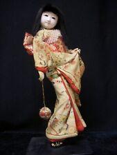 Large Vintage Japanese Ichimatsu Gofun Doll - ca. 1950s