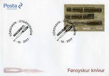 Faroes Faroe Isl 2017 FDC Faroese Knife SEPAC Handicrafts 1v Set Cover Stamps