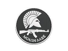 MOLON LABE AK PVC Patch 1 [8FIELDS] VELCRO 60MM PARCHE