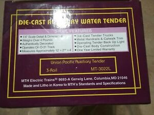 MTH 20-3022L UNION PACIFIC AUXILIARY TENDER   NOB