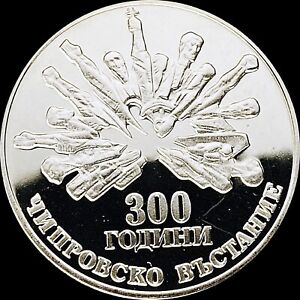 1988 Bulgaria 5 Leva  - Chiprovo Uprising - Gem Proof SCARCE