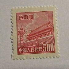 PRC China Scott 16 44 67 68 69 70 72r 73r 76r 81 85 87 89 MH fine + 102 cards