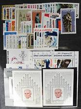 Poland Polen 1979 ** MNH Kompletter Jahrgang Complete Year Year Set