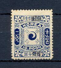 KOREA 1900  MI# 8 II b I  CV € 1300  (*)  NO GUM   ALMOST  VF