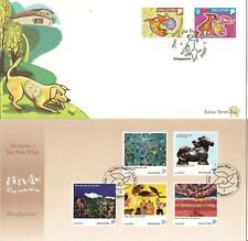 SINGAPORE 2006 PRISTINE ILLUSTRATED FIRST DAY COVERS (20)