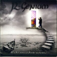 "R-GENIUM ""What Dreams May Come"" CD Russian Symphonic Heavy Metal nightwish epica"