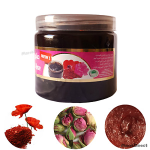 Moroccan Black Soap Aker Fassi Rose Beldi Hammam Spa Exfoliation Savon Noir 200g